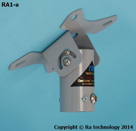 RA1a Adjustable Ceiling Mount Plate